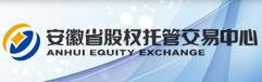 安徽省万博manbetx手机版登陆托管交易中心
